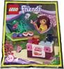 Friends 561506 Сад и кухня