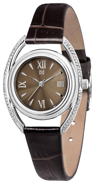 Недорогие мужские наручные часы купить в интернет