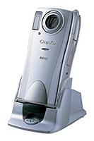 Caplio RR10
