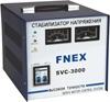 FNEX SVC-3000