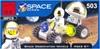 Космос 503 Планетоход