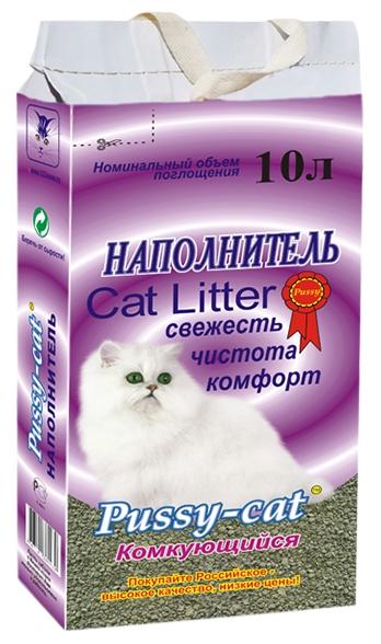 Best cat litter for smell uk