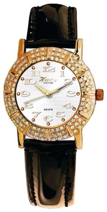 Сколько стоят часы бел рос