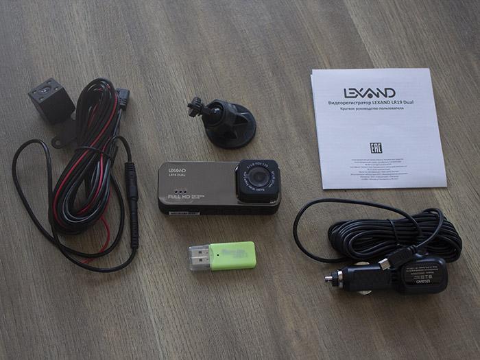 Lexand LR19 DUal регистратор