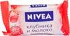 Nivea Клубника и Молоко увлажняющее