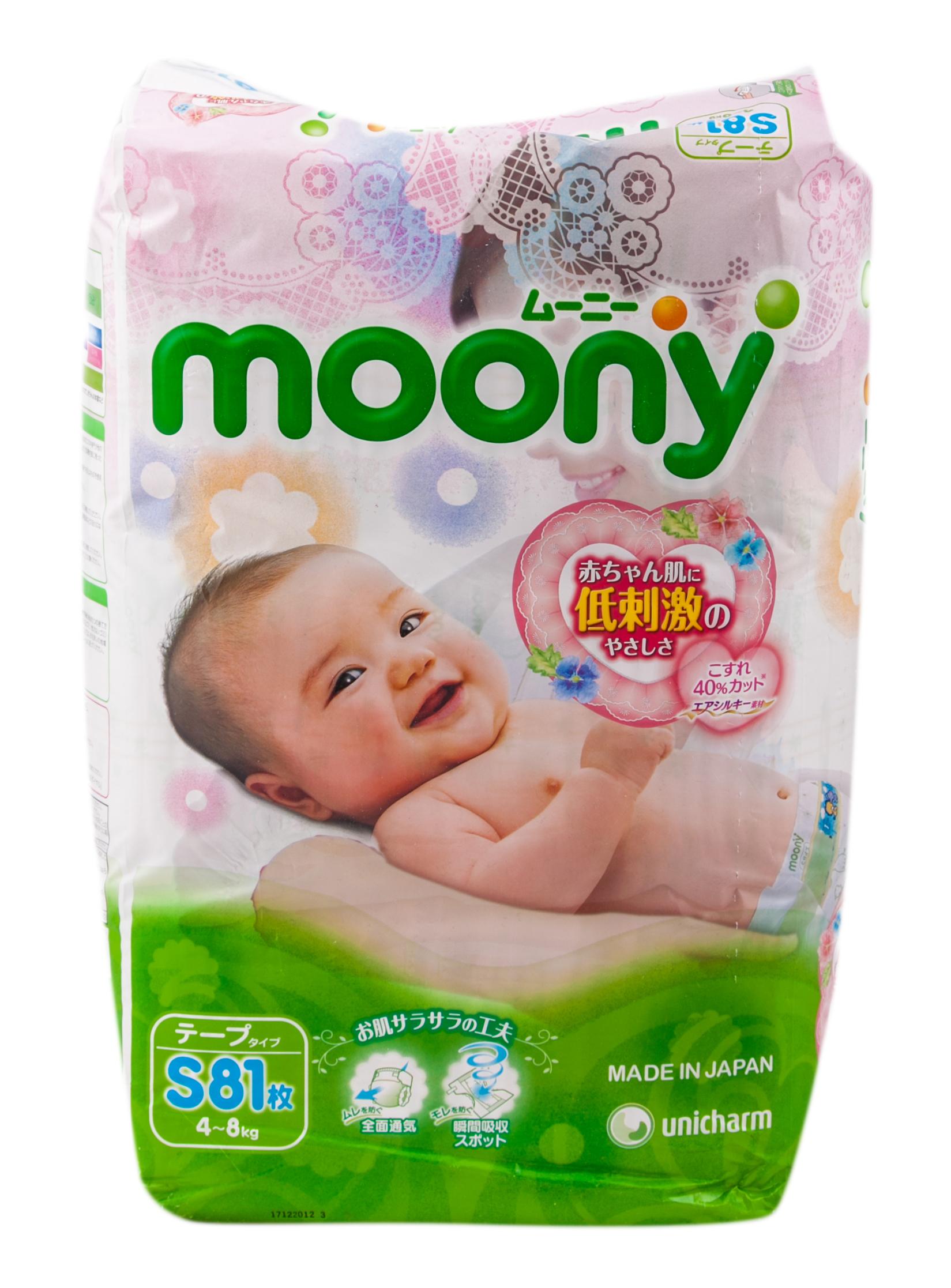 Teen moony