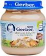 Gerber  цветная капуста и картофель