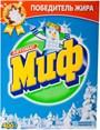 Миф (морозная свежесть)