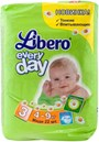 Libero Every Day