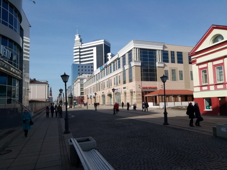 изделие форме фото снятые мейзу столица чукотки, город