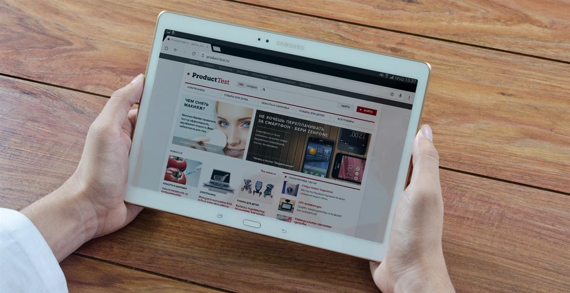 Samsung Galaxy Tab S 10.5 в руках