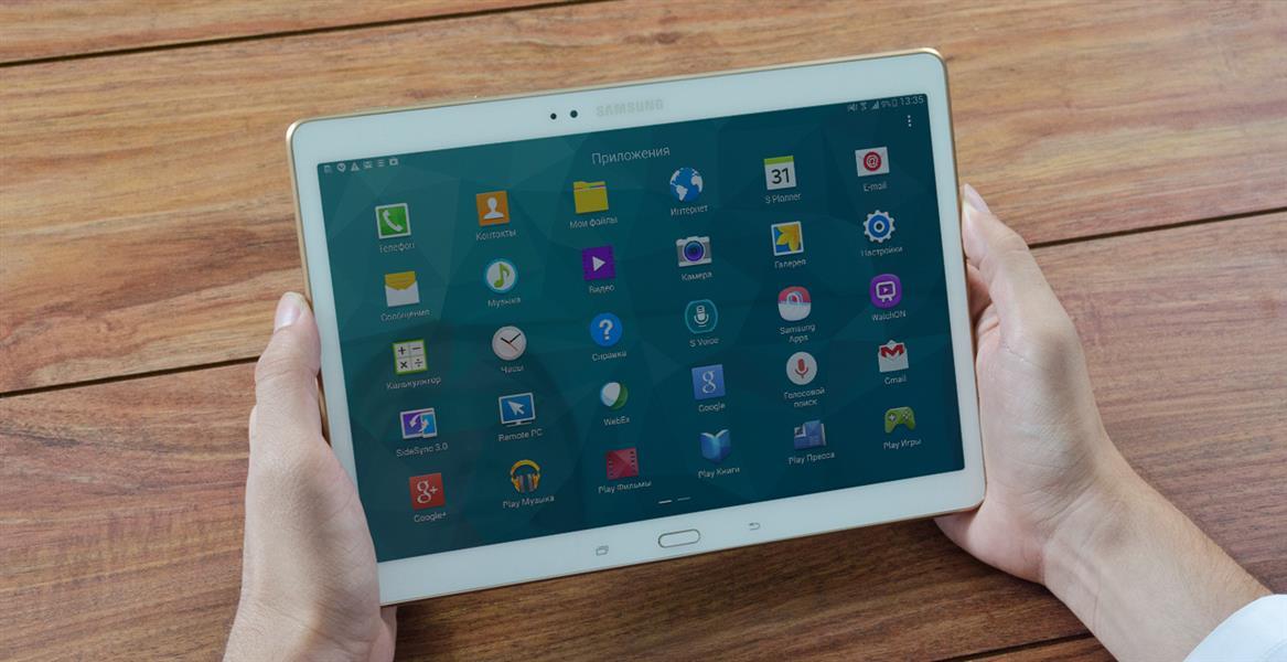 Samsung Galaxy Tab S 10.5, оставляйте ваши отзывы
